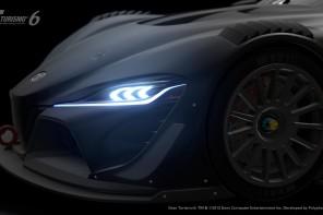 Toyota FT-1 Vision Gran Turismo 6 teaser