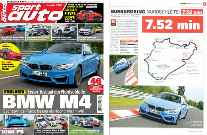 2014 BMW M4 Coupe lap time